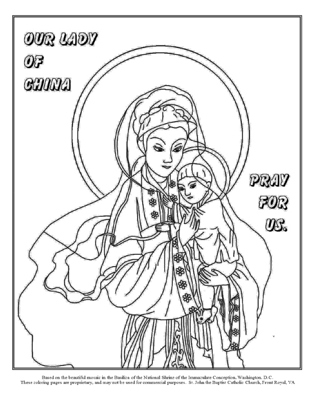 our lady of china coloring page